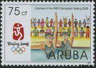 Aruba AR 397  2008 Olympische Spelen Beijing 75 cent  Gestempeld