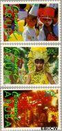 Aruba AR 54#56  1989 Carnaval  cent  Postfris