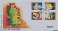 Aruba AR E150  2009 Kerstverhaal  cent  FDC zonder adres