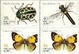 azo 369#372C Postfris 1985 Insecten