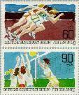 Berlin ber 664#665  1982 Voor de sport  Postfris