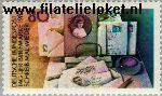 Bundesrepublik BRD 1154#  1982 Dag van de Postzegel  Postfris