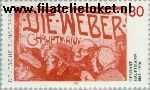 Bundesrepublik BRD 1344#  1987 Hauptmann, Gerhart  Postfris