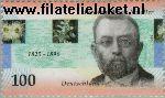 Bundesrepublik BRD 1889#  1996 Mueller Freiherr Sir Ferdinand von  Postfris