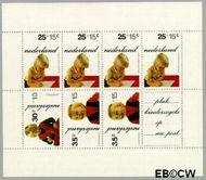 Nederland NL 1024  1972 Prinsen  cent  Gestempeld