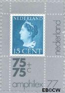 Nederland NL 1102  1976 Int. Postzegeltentoonstelling Amphilex '77 75+75 cent  Postfris
