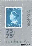 Nederland NL 1102  1976 Int. Postzegeltentoonstelling Amphilex '77 75+75 cent  Gestempeld