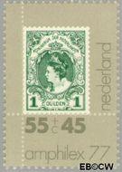 Nederland NL 1137  1977 Postzegeltentoonstelling Amphilex '77 55+45 cent  Gestempeld