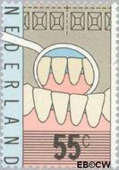 Nederland NL 1145  1977 Tandheelkundig onderzoek 55 cent  Gestempeld