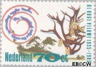 Nederland NL 1323  1985 De Hoge Veluwe 70 cent  Gestempeld
