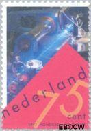 Nederland NL 1474  1991 Philips 75 cent  Gestempeld