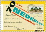 Nederland NL 1639  1995 Ouderen en mobiliteit 70+35 cent  Gestempeld