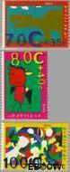 Nederland NL 1658#1660  1995 Computertekeningen  cent  Gestempeld