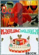 Nederland NL 1720#1721  1997 Verjaardag  cent  Postfris