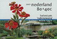 Nederland NL 1970  2001 Tuinen in Nederland 80+40 cent  Gestempeld