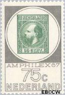 Nederland NL 888  1967 Postzegeltentoonstelling Amphilex 75 cent  Gestempeld