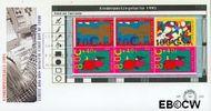 Nederland NL E343a  1995 Computertekeningen  cent  FDC zonder adres