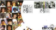 Nederland NL E486  2003 Nelson Mandela  cent  FDC zonder adres