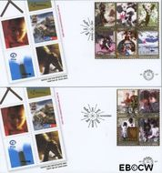 Nederland NL E507  2004 Goede Doelen December  cent  FDC zonder adres