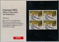 Nederland NL M1  1982 Universiteit Amsterdam  cent  Postfris