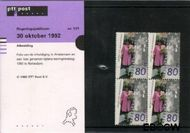 Nederland NL M101  1992 Koningin Beatrix- Regeringsjubileum  cent  Postfris