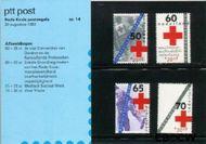 Nederland NL M14  1983 Rode Kruis- doelstellingen  cent  Postfris