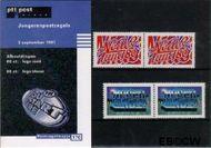 Nederland NL M176  1997 Jongerentrends  cent  Postfris