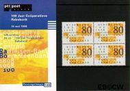 Nederland NL M189  1998 RABObank  cent  Postfris