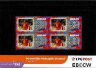 Nederland NL M298  2004 Persoonlijke postzegel  cent  Postfris