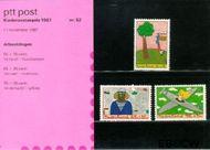 Nederland NL M52  1987 Beroepen  cent  Postfris