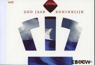 Nederland NL PR17  2007 Koninklijk  cent  Postfris