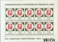 Nederland NL V887  1967 Postzegeltentoonstelling Amphilex  cent  Postfris