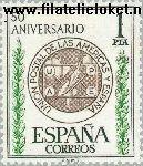 SPA 1354# Postfris 1962 UPEA