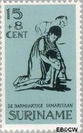 Suriname SU 471  1967 Barmhartige Samaritaan 15+8 cent  Gestempeld
