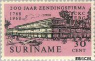 Suriname SU 501  1968 Zendingsfirma C.Kersten & Co. 30 cent  Gestempeld