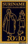 Suriname SU 641  1975 Bijbelse voorstellingen 20+10 cent  Gestempeld