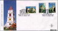 Aruba AR E55  1995 Gebouwen  cent  FDC zonder adres