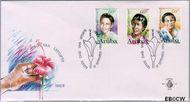 Aruba AR E65  1996 Bekende vrouwen  cent  FDC zonder adres