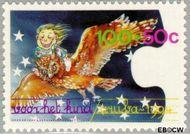 Aruba AR 150  1994 Kinderfantasie 100+50 cent  Gestempeld