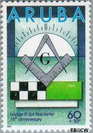 Aruba AR 180  1996 Lodge 60+30 cent  Gestempeld