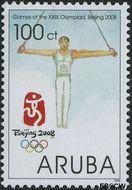 Aruba AR 398  2008 Olympische Spelen Beijing 100 cent  Gestempeld