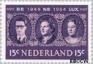 Nederland NL 829  1964 Benelux 15 cent  Gestempeld