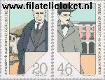 POR 1666#1667 Postfris 1985 Persoonlijkheden Portugese cultuur