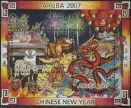 Aruba AR 372  2007 Chinees Nieuwjaar  cent  Gestempeld