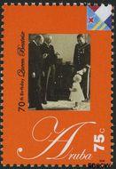 Aruba AR 388  2008 Koningin Beatrix 75 cent  Gestempeld