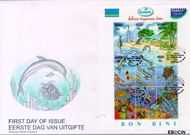 Aruba AR E69a  1997 Pacific '97 tentoonstelling  cent  FDC zonder adres