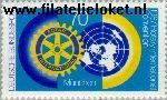 Bundesrepublik BRD 1327#  1987 Rotary- Wereldcongres  Postfris