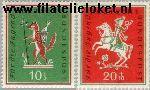 Bundesrepublik BRD 286#287  1958 Kinderliedjes  Postfris