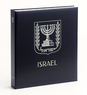 LUXE BAND ISRAEL V