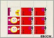 Nederland NL 1001  1971 Elementen van de Kinderwereld  cent  Gestempeld